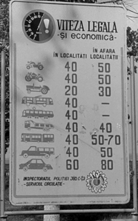 Speed limits for different types of vehicles are posted at the Romanian border. http://www.enjoy-europe.com/hte/chap18/Chap18images/7bw0020RomaniaSpeedLimits.jpg