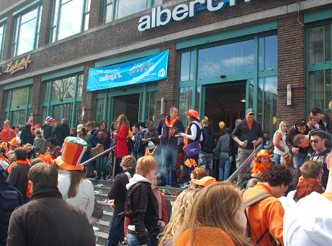 Front Steps Of Albert Heijn Grocery Store